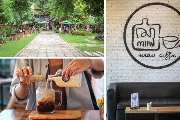 by cera…   Coffee shop ideas   Coffe…